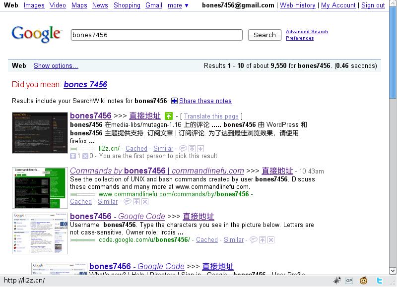 black_google