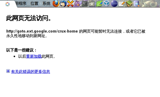 chrome_full