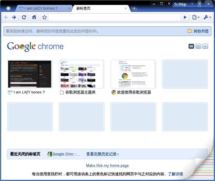 chrome_normal