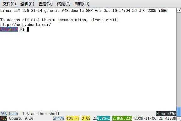 Screenshot-byobu